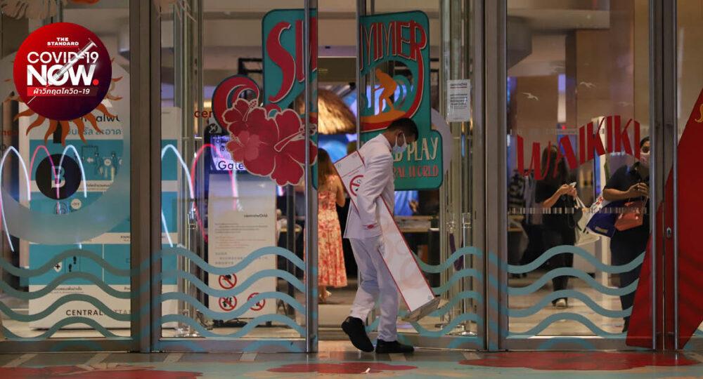 department store lockdown