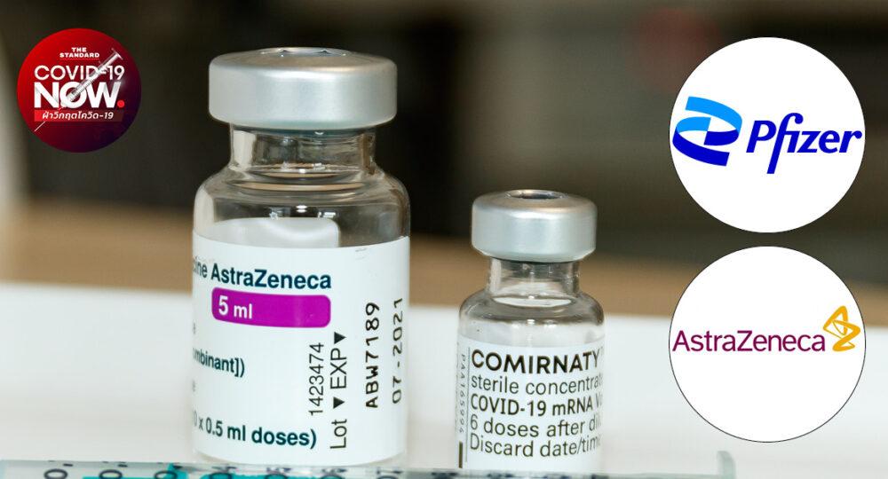 Pfizer AstraZeneca