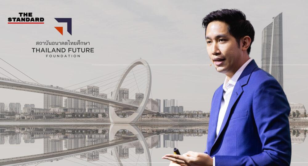 ThailandFuture