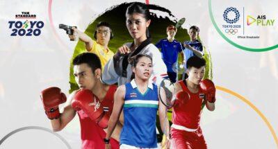 AISPLAYxOLYMPICS2020