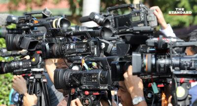 ออกข้อกำหนดห้ามเสนอข่าวที่อาจทำให้ประชาชนหวาดกลัว