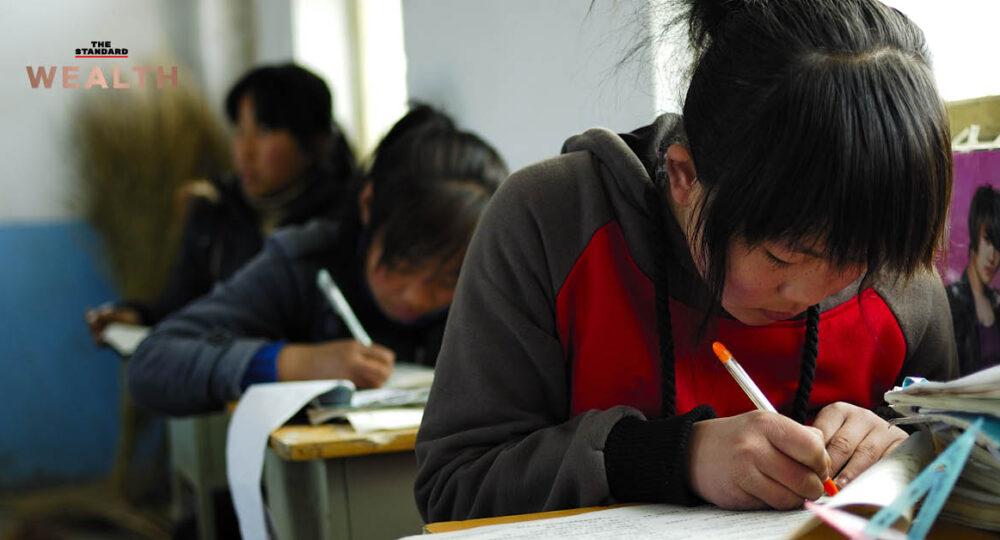 หุ้นกลุ่มธุรกิจการศึกษาจีนร่วงกราว