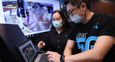 dtac 5G Private Network