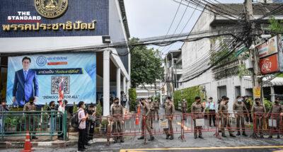 กลุ่มไทยไม่ทน