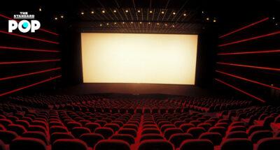 cinema in england
