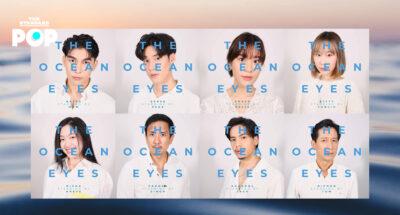The Ocean Eyes