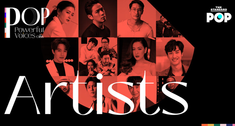 POP Powerful Voices In Crisis: Artists