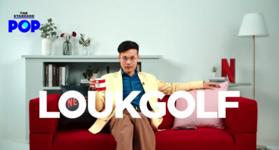 Loukgolf's Netflix English Room