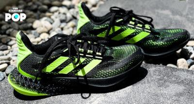 Adidas 4DFWD Pulse