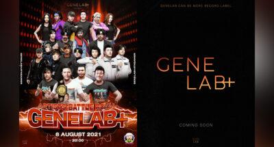 Gene Lab