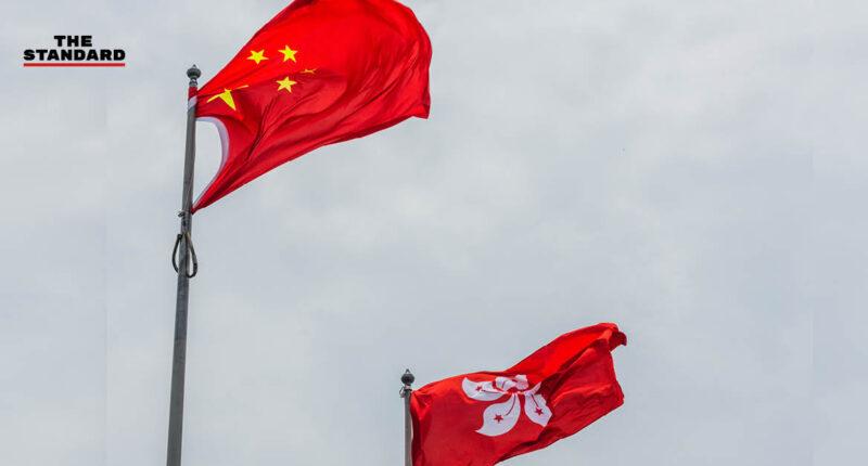 Hongkong-China