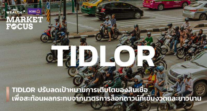 TIDLOR