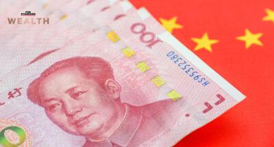 พันธบัตรจีน