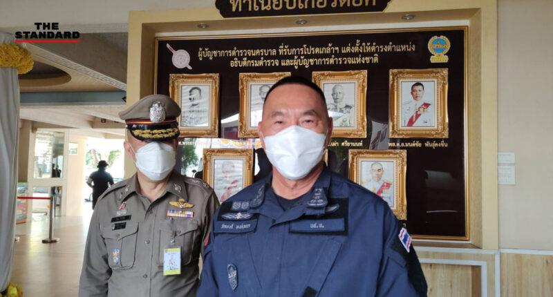 Phukphong Phongpetra