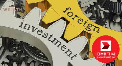 Thailand invest