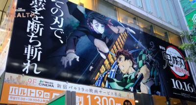 The Japanese manga industry