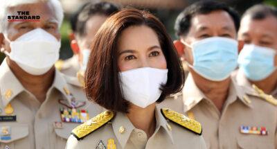 Trinuch Thienthong