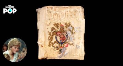 cake piece of Diana Princess of Wales
