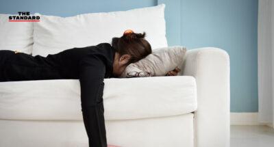International Day of Laziness