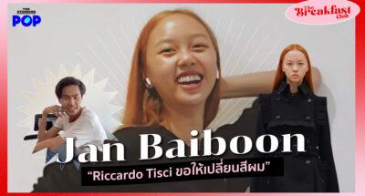 Jan Baiboon
