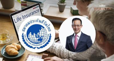 The Thai Life Assurance Association