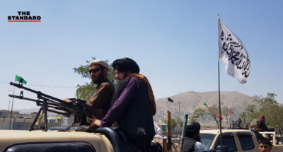 อัฟกานิสถาน