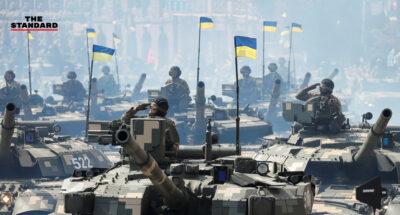 ยูเครน