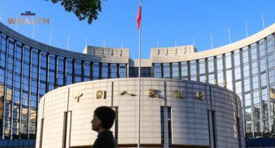 ธนาคารกลางจีน