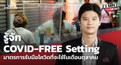 COVID-FREE Setting