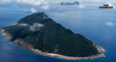 หมู่เกาะเซ็งกากุ