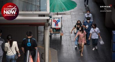 โควิดไทยดีขึ้นจริงไหม? วิธีเช็กสถานการณ์จากรายงาน ศบค. เปรียบเทียบตัวอย่างจากต่างประเทศ