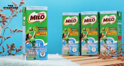 Milo Nestlé