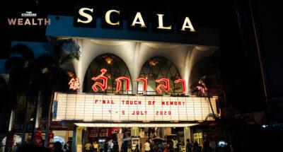 โรงภาพยนตร์สกาลา