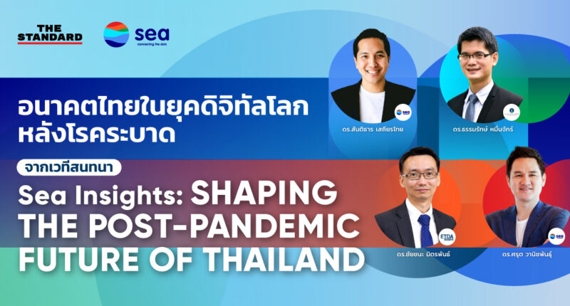 Sea Insights: Shaping the Post-Pandemic Future of Thailand
