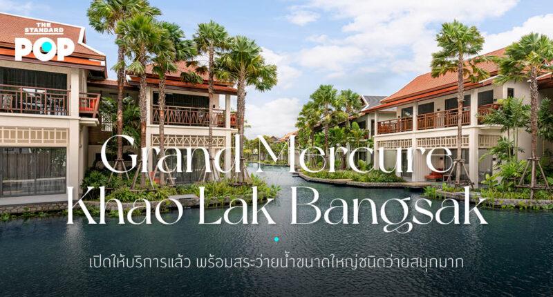 Grand Mercure Khao Lak Bangsak