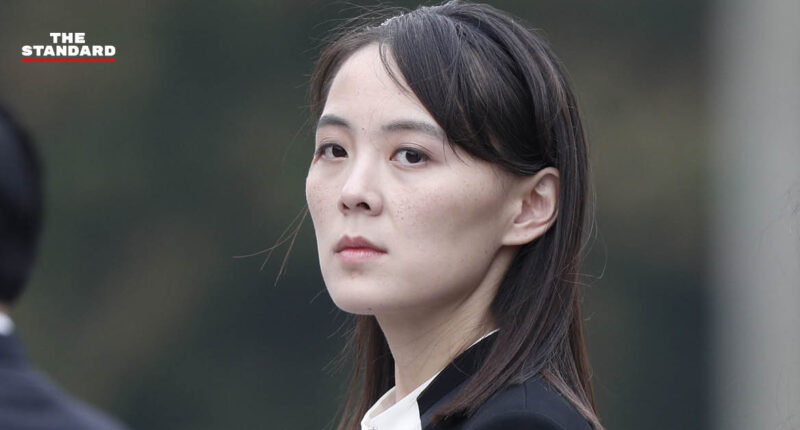 คิมโยจอง