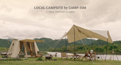Local Campsite By CAMP-ISM