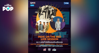 Indie On The Bed Live Session