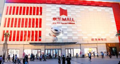 JD Mall