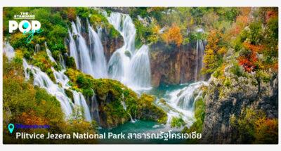 Plitvice Jezera National Park