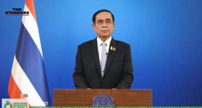 Prayut Chan-o-cha