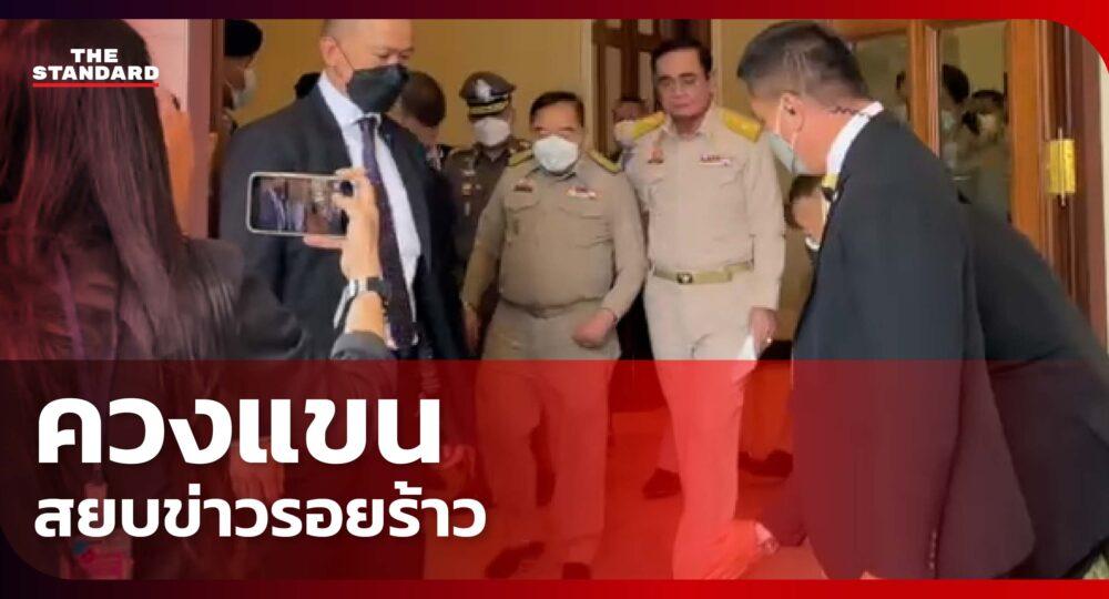 Prayut Chan-o-cha and Prawit Wongsuwan