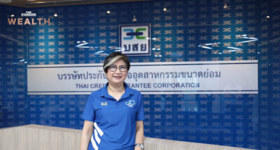 Thai Credit Guarantee Corporation
