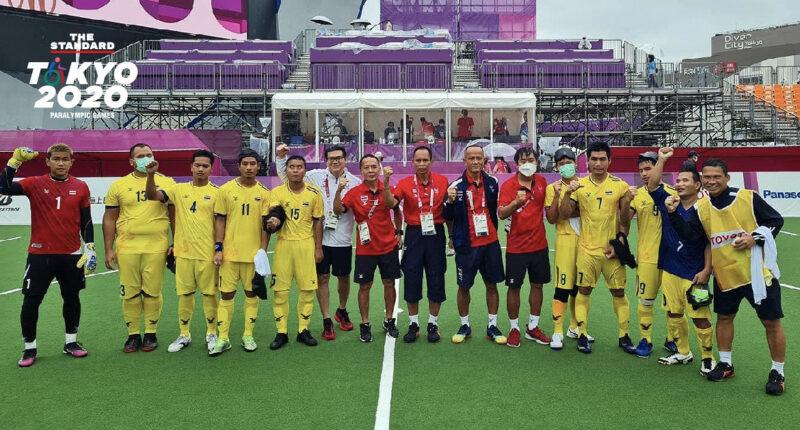 Thai national football team
