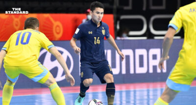 Thailand national futsal team