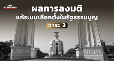 constitutional-amendments-10092021