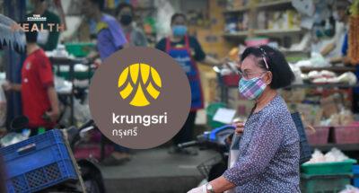 Krungsri research