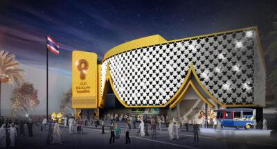 World Expo 2020 Dubai