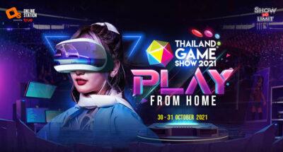 Thailand Game Show 2021