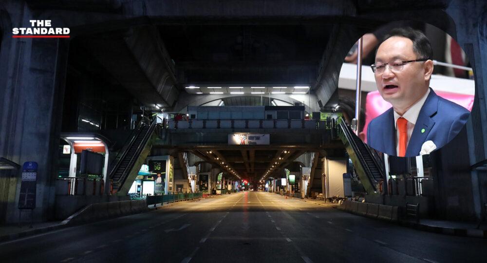 เพื่อไทย แนะรัฐยกเลิกเคอร์ฟิวก่อนเปิดประเทศ